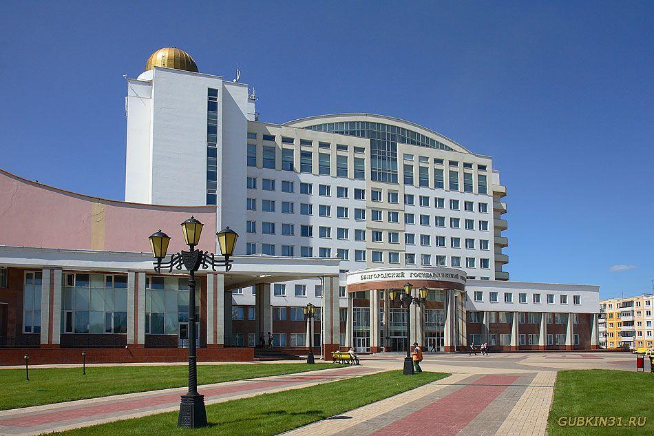 http://www.gubkin31.ru/images/photos/5767040b36d200f346e0f0a5f187eb50.jpg