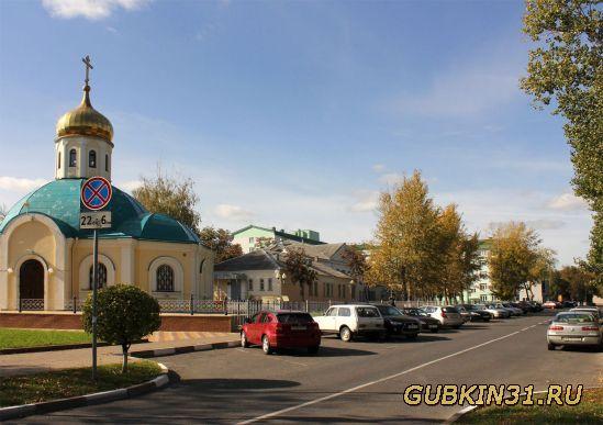 знакомства с православными старый оскол